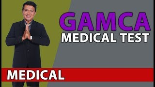 gamca medical check up delhi video, gamca medical check up