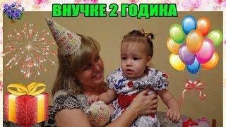 День рождения моего сокровища, звёздочки моей, солнца яркий лучик -внучки Верочки)