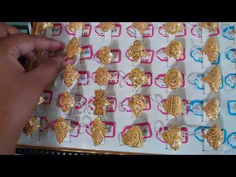 ২২ক্যারেট স্বণের আংটির দাম// ২২ caret  gold ring price