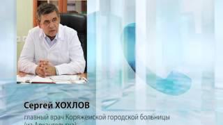 Сергей Хохлов - телефонный разговор