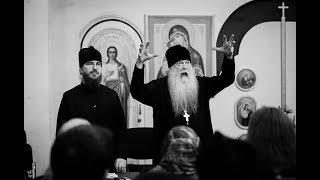 Церковная революция.Раскол мирового православия 18+