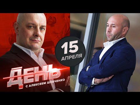 """Сушинского могут уволить из """"Авангарда"""". День с Алексеем Шевченко"""