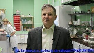 Кафедра химической технологии тугоплавких неметаллических и силикатных материалов СПбГТИ