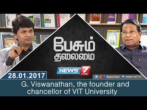 G. Viswanathan, the founder and chancellor of VIT University | Paesum Thalamai | News7 Tamil