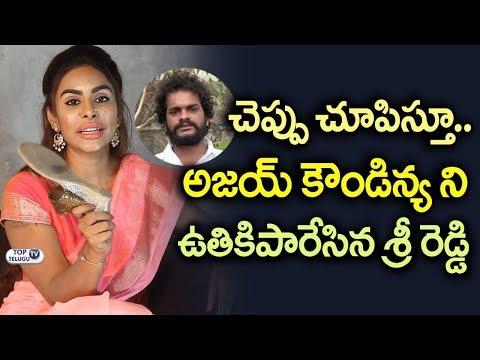 Download Youtube: Sri Reddy Powerful Warning to Director Ajay Kaundinya | Sri Reddy Interview | Top Telugu TV
