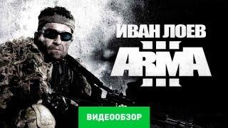 видео Новость о ArmA 2: ArmA 2: системные требования