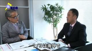 【IRチャンネル】http://www.ir-channel.jp/ 金田一洋次郎のまとめ ○...