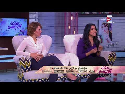 ست الحسن - رأي الإعلامية -أمل صالح- في الرجال ومعاملتهم مع النساء في مصر  - 15:20-2018 / 2 / 20
