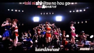 [NagareBoshi] Hello!Project MOBEKIMASU - Busu ni Naranai Tetsugaku (ThaiSub+Karaoke)