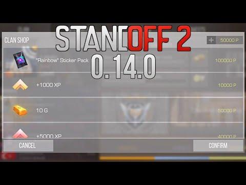 STANDOFF 2 UPDATE 0.14.0, КЛАНОВЫЙ РАНГ, BLIZZARD COLLECTION, НОВЫЙ РЕЖИМ В СТАНДОФФ 2