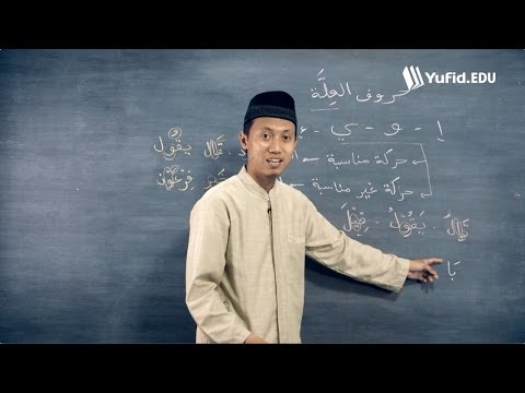 Cara membuat huruf Arab di Corel Draw from YouTube · Duration:  2 minutes 12 seconds