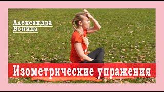 ► 3 основных  упражнения для всего позвоночника! Шейный, грудной, поясничный отделы