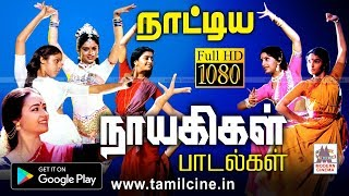 Tamil Dance songs | Music Box