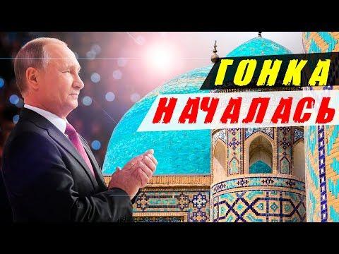 Битва за Узбекистан.