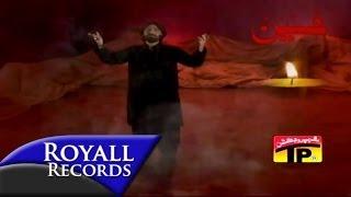 Nadeem Sarwar | Jahan Hussain Wahan | 2010 | جھاں حسین وھاں لا اله الا الله