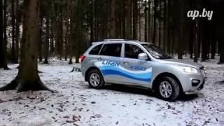 2016 Lifan NEW X60 тест драйв Автопанорамы