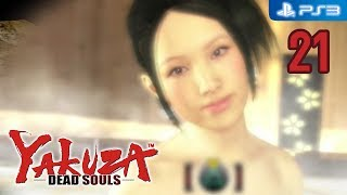Yakuza: Dead Souls 【PS3】 #21 │ Part 1: Shun Akiyama │ Chapter 4: A New Enigma