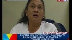 BP: Babaeng may kapansanan, hinahangaan dahil sa dedikasyon sa trabaho at pagiging matulungin