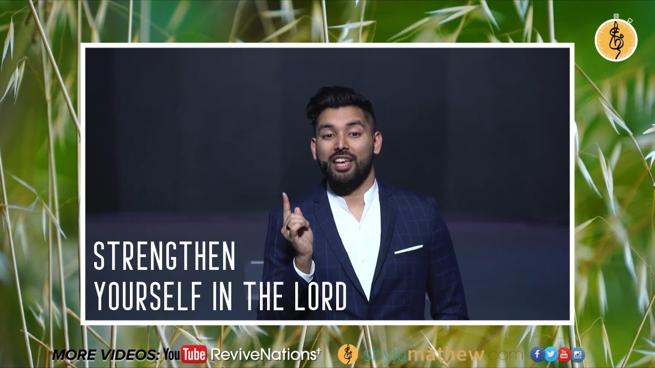 "1Minute Manna: ""Strengthen Yourself in the Lord"" 