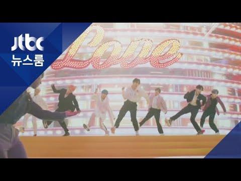 BTS 새 앨범에 쏠린 '세계적 관심'…20초 티저에 들썩