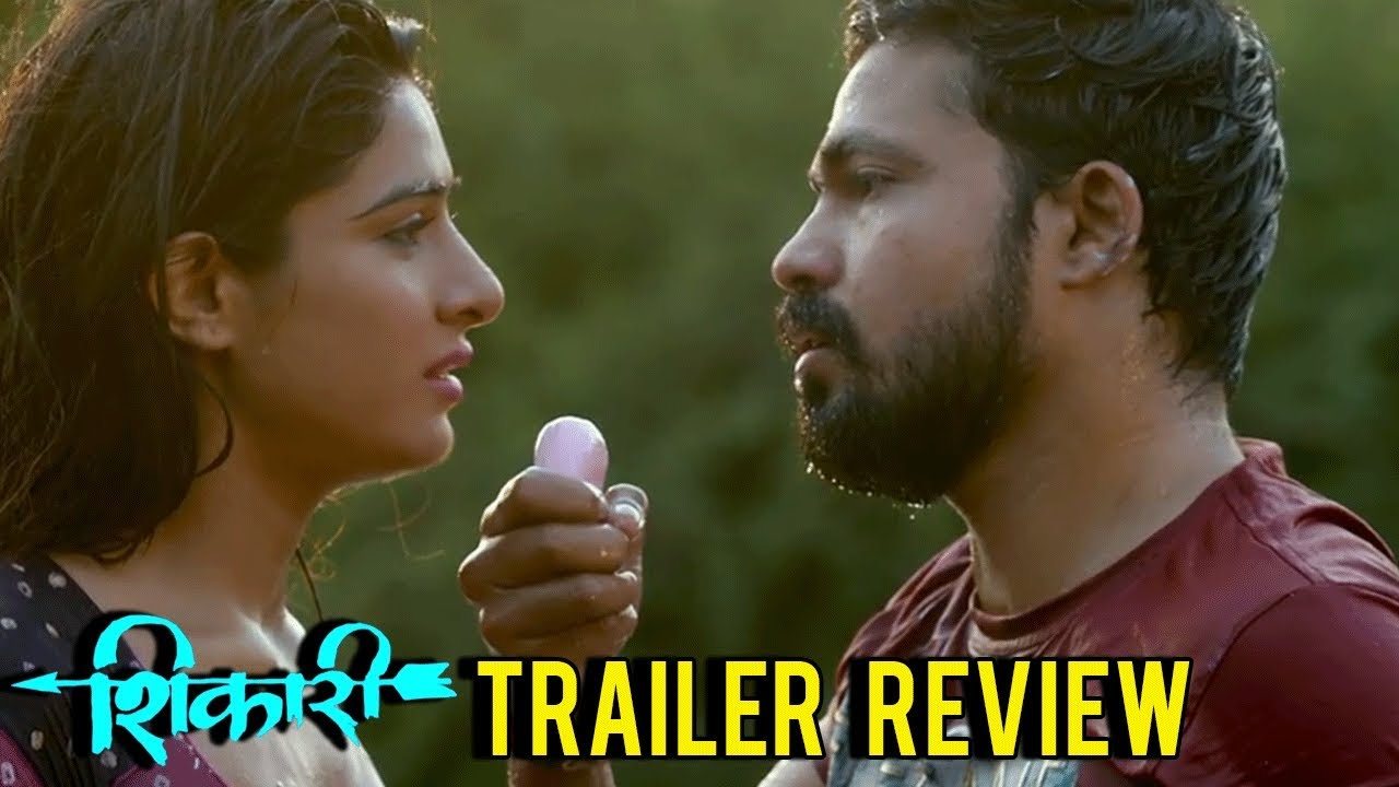 shikari marathi full movie download 2016
