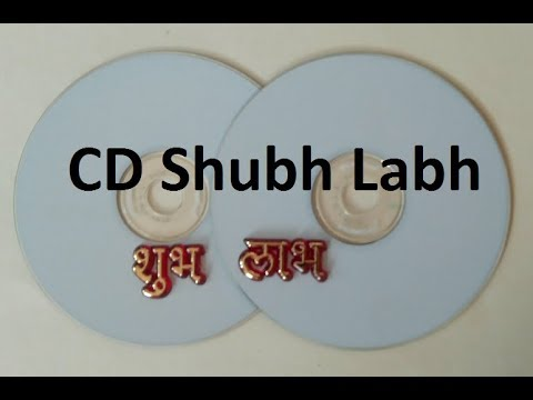DIY Diwali Decoration 2019, How to make a CD Shubh Labh, Easy Shubh Labh, Handmade Diwali Gift Idea