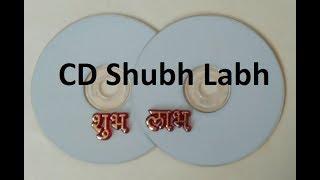 Gambar cover DIY Diwali Decoration 2019, How to make a CD Shubh Labh, Easy Shubh Labh, Handmade Diwali Gift Idea
