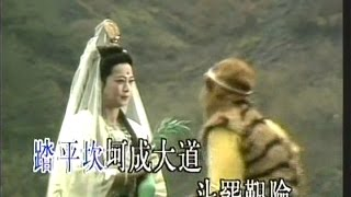 敢问路在何方 (西游记) - 蒋大为 Where is the Road? (Journey to the West) - Jiang Dawei
