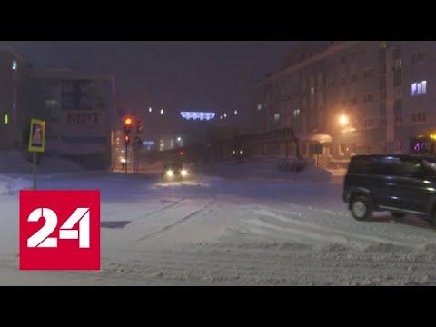 Норильск остается во власти непогоды - Россия 24
