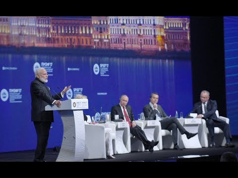 PM Modi's Speech at Plenary session of St Petersberg International Economic Forum, Russia