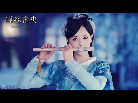 flute ringtones 2019