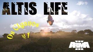 Arma3 Server PT Famous Star Altis Life 1 Os Ciganos