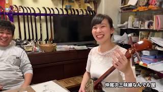 【まちぐゎーへようこそ!】まちぐゎーで、沖縄の伝統文化を体験しよう!
