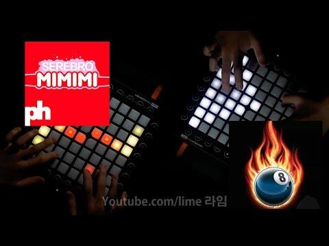 8ball Dance - MIMIMI [launchpad Softcover]