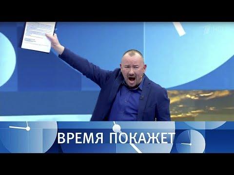 Украина: политика шантажа. Время покажет. Выпуск от 23.05.2018