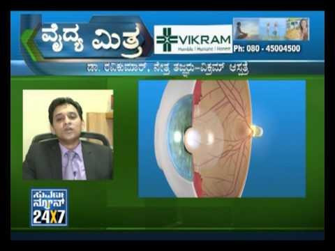 Health Tips - 18 Feb 2012 - Vaidya Mitra - Suvarna News