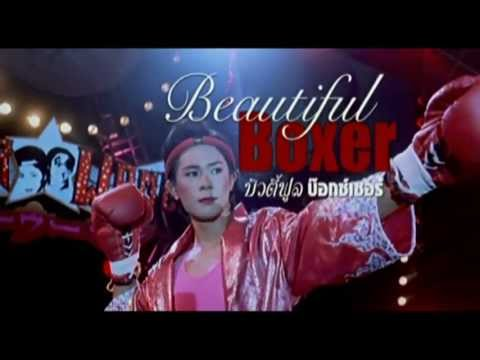 Beautiful Boxer Trailer Castellano