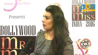 mink Brar interview