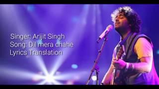 Dil mera chahe - Manish Sharma - lyrics translation