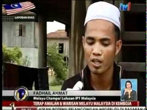 Jejak Warisan Jawi II JWJ2  Siri 07 RTM 02072011 Kemboja