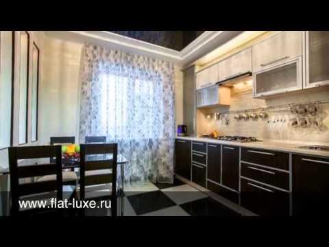 Снять квартиру в Йошкар-Оле