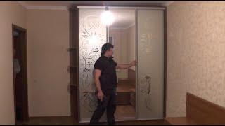 Мебель в спальню. Кровать, шкаф-купе пескоструй, комод на заказ Киев.(, 2016-11-21T10:15:56.000Z)
