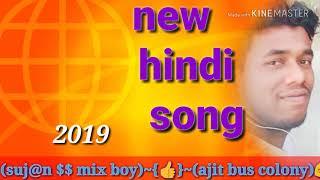 Gambar cover Dj Anak mara new hindi song hi bass
