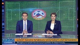 10․11․2017 Օրակարգ 21։00