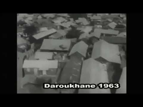 De Daroukhane à Almikoh en passant par Guinaw Rail _Années 60'