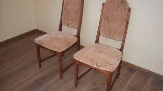 Перетяжка стульев своими руками. How to recover chairs DIY