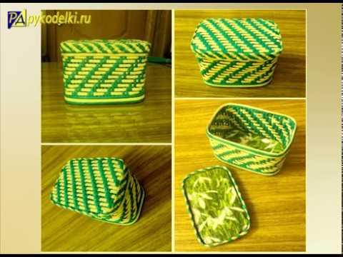 Новые способы бумажного плетения. Художественная штопка - урок 3/New In Paper Weaving