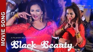 "Nepali Movie - ""Black Beauty"" Song 