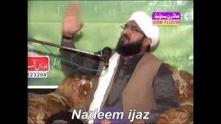 Hafiz imran aasi mehfil ajowali best speech part 2