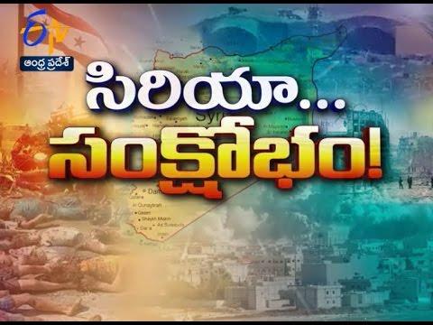 Pratidwani | 8th April 2017 | Full Episode | ETV Andhra Pradesh